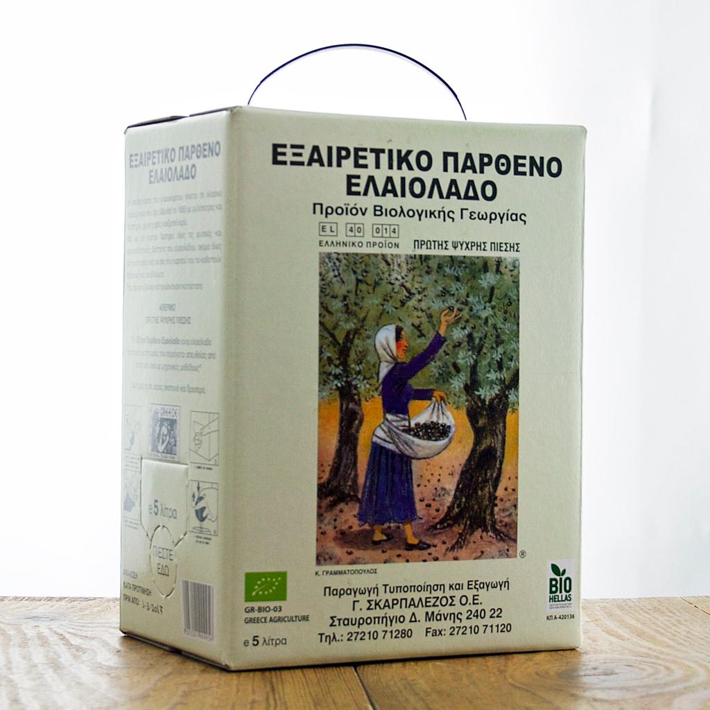 5 liter økologisk olivenolie bag in boks